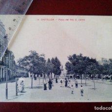 Postales: ANTIGUA POSTAL Nº 14 CASTELLON - PLAZA DEL REY D. JAIME - AD. ANDRES FABERT -. Lote 104170199