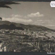 Postales: BENISA - FOTOS HERMANOS GALIANA - VER REVERSO -(47.788). Lote 105475223