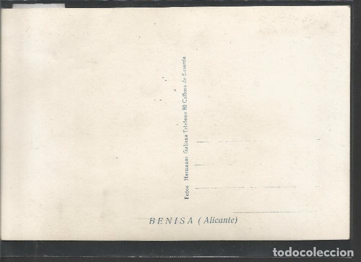 Postales: BENISA - FOTOS HERMANOS GALIANA - VER REVERSO -(47.788) - Foto 2 - 105475223