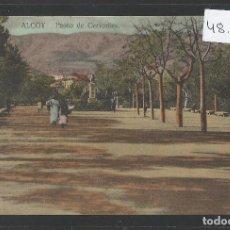 Postales: ALCOY - PASEO DE CERVANTES - VER REVERSO - (48.106). Lote 105838915