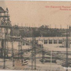 Postales: POSTALES POSTAL VALENCIA MONTAÑA RUSA AÑOS 1900-10. Lote 105849191