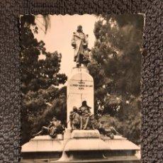 Postales: VALENCIA POSTAL NO.70. MONUM. AL MARQUÉS DE CAMPO (H.1950?). Lote 106089844