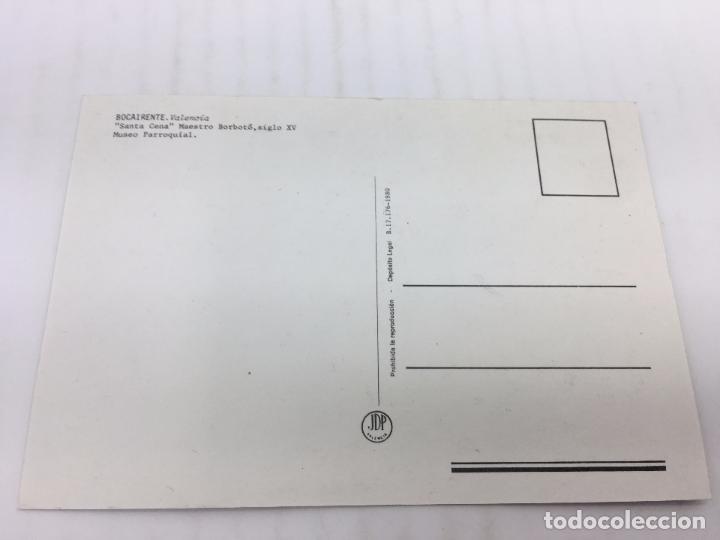 Postales: POSTAL SIN CIRCULAR DE BOCAIRENTE - SANTA CENA, MAESTRO BORBOTO, SIGLO XV, MUSEO PARROQUIAL - Foto 2 - 106907991