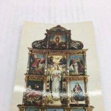 Postales: POSTAL SIN CIRCULAR DE BOCAIRENTE - RETABLO DE LA INMACULADA, JUAN DE JOANES. Lote 106908367