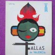 Postales: POSTAL VALENCIA, PUBLICIDAD, FALLAS DE VALENCIA 1967, VISITE VALENCIA EN FALLAS. Lote 106948643