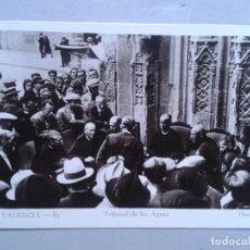 Postales: VALENCIA. TRIBUNAL DE LAS AGUAS.. Lote 107213459