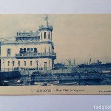 Postales: ALICANTE- REAL CLUB DE REGATAS. EDICIONES MARIMON, Nº 5. Lote 107419519