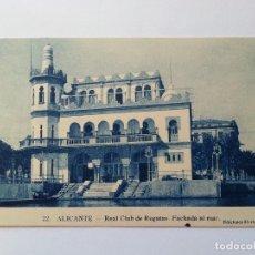 Postales: ALICANTE- REAL CLUB DE REGATAS, FACHADA AL MAR. EDICIONES MARIMON, Nº 22. Lote 107420751