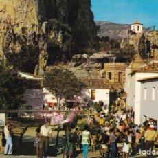 Postales: CASTELL DE GUADALEST MERCADILLO POSTAL CIRCULADA. Lote 109350543