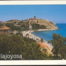 Postales: 13 - VILLAJOYOSA (ALICANTE).- PLAYA EL PARAISO. Lote 109551071