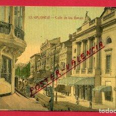 Postales: POSTAL VALENCIA , CALLE DE LAS BARCAS , RARA , ORIGINAL , P88330. Lote 110651759