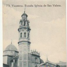 Postales: POSTAL VALENCIA RUZAFA IGLESIA DE SAN VALERO EDITOR GRAFOS MADRID - -C-19. Lote 111492587