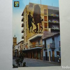 Postales: POSTAL BENICASIM .-CALLE BAYER. Lote 111915039