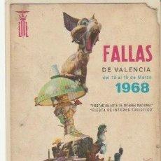 Postales: POSTAL FALLAS VALENCIA PRIMER PREMIO TODAS LAS CATEGORIAS 1967 - -C-21. Lote 114618919