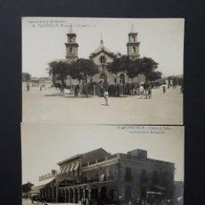Postales: TORREVIEJA 3 ANTIGUAS POSTALES FERIA Y FIESTAS 1911 IMPRENTA REBAGLIATO ALICANTE. Lote 114734151