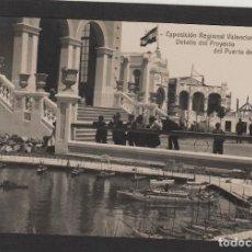 Postales: TARJETA POSTAL VALENCIA ED THOMAS -EXPOSICION VALENCIANA PROYECTO PUERTO DE VALENCIA CIRCULADA 1910. Lote 115085595