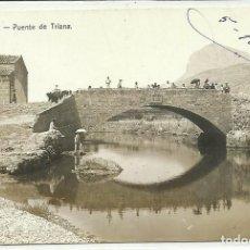 Postales: (PS-55494)POSTAL FOTOGRAFICA DE JAVEA-PUENTE DE TRIANA. Lote 115222399