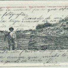 Postales: (PS-55491)POSTAL DE TRABAJOS-HIDROLOGICO-FORESTALES.DUNAS DE GUADAMAR-CAÑOZO PARA FORMAR LA DUNA. Lote 115223119