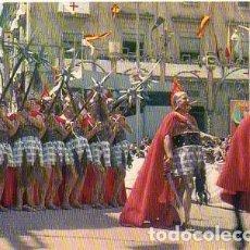 Postales: ALCOY - MOROS Y CRISTIANOS - ESCUADRA DE CRISTIANOS. Lote 115627395