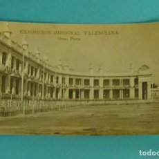 Postales: POSTAL GRAN PISTA. EXPOSICIÓN REGIONAL VALENCIANA. TARJETA POSTAL. UNIÓN UNIVERSAL DE CORREOS. Lote 116210739