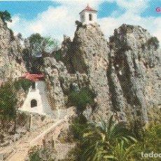 Postales: CASTELL DE GUADALEST VISTA PINTORESCA . SIN CIRCUALR. Lote 116449059