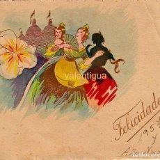 Postales: PRECIOSA TARJETA. FELICIDADES 1957. DIBUJO PABELLÓN FERIA JULIO VALENCIA, TRACA, FALLERAS.. Lote 117523027
