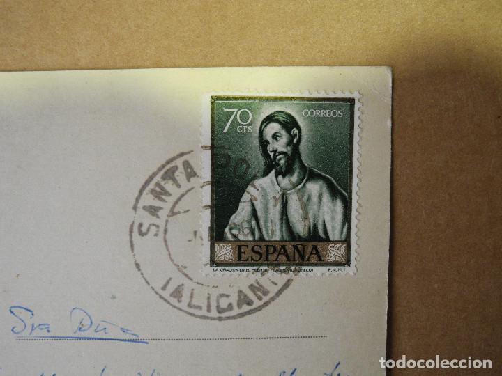 Postales: Postal n. 18 Alicante. Puerto Vista parcial. Circulada 1961 - Foto 2 - 120465403
