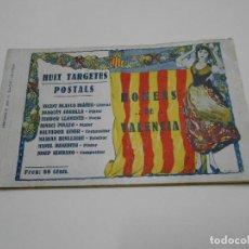 Postales: VALENCIA - SERIE COMPLETA OCHO PERSONAJES RELEVANTES DE SU HISTORIA. Lote 121846295
