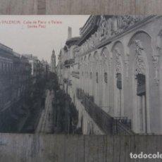 Postales: POSTAL VALENCIA, CALLE DE PERIS Y VALERO, ANTES PAZ. Lote 122553119