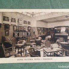 Postales: VALENCIA - HOTEL REINA VICTORIA - SALÓN DEL PIANO - CIRCULADA 1925. Lote 123274743