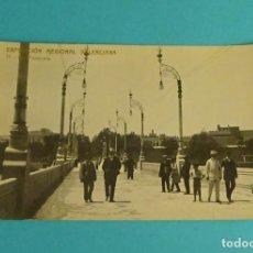 Postales: POSTAL FOTOGRÁFICA EXPOSICIÓN REGIONAL VALENCIANA 11.- LA PASARELA. Lote 124562799