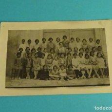 Postales: POSTAL FOTOGRÁFICA ESCUELA DE NIÑAS. JARAFUEL 1932. Lote 124563183