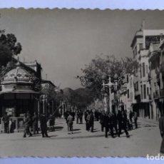 Postales: POSTAL GANDIA PASEO DE LAS GERMANIAS MUY ANIMADA EDICIONES M. ARRIBAS SIN CIRCULAR. Lote 125287755