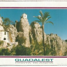 Postales: GUADALEST ALICANTE SIN ESCRIBIR. Lote 126054871