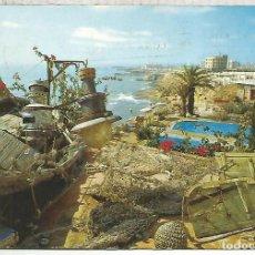 Postales: TORREVIEJA ALICANTE ESCRITA. Lote 126055119