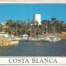 Postales: ALICANTE CABO ROIG ESCRITA. Lote 126100219