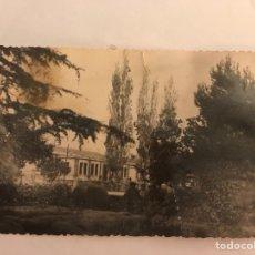 Postales: CARCAGENTE (VALENCIA) POSTAL DETALLE DEL PARQUE (RESTAURADA) EDITA HUMBERTO CUENCA (H.1950?). Lote 126193272