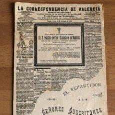Postales: ANTIGUA POSTAL LA CORRESPONDENCIA DE VALENCIA.DIARIO DE NOTICIAS 1903.EL REPARTIDOR. Lote 126783570