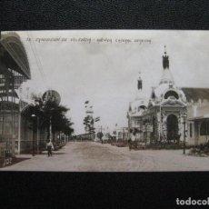 Postales: EXPOSICION REGIONAL VALENCIANA. 1909. AVENIDA LATERAL DERECHA. Lote 126869475