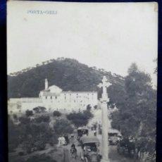 Postales: PORTA COELI - VALENCIA - FOTOGRAFICA SIN CIRCULAR Y DORSO DIVIDIDO. Lote 126917019