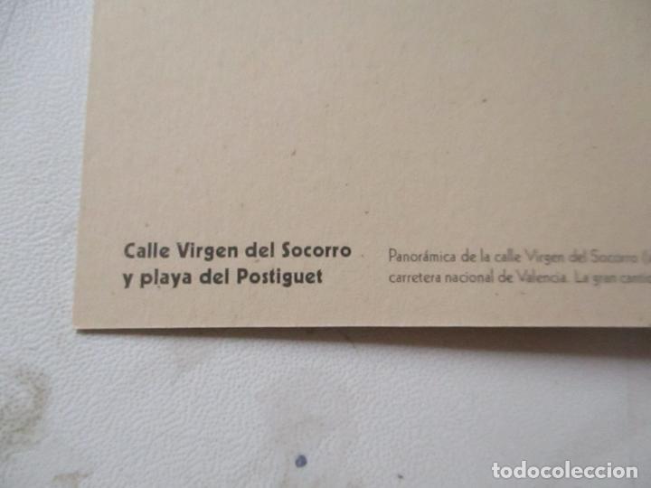 Postales: LIBRITO DE:EL RAVAL ROIG BLANC I NEGRE- MAJORDOMIA DE FESTES 1997- 20 POSTALES INCLUIDAS LAS TAPAS - Foto 2 - 128647583