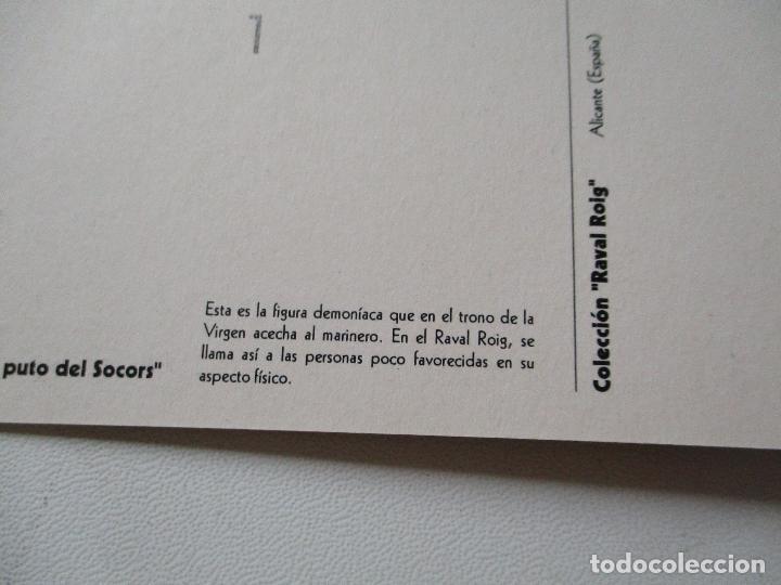 Postales: LIBRITO DE:EL RAVAL ROIG BLANC I NEGRE- MAJORDOMIA DE FESTES 1997- 20 POSTALES INCLUIDAS LAS TAPAS - Foto 3 - 128647583