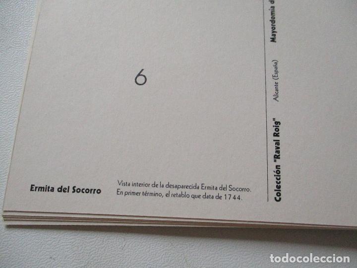 Postales: LIBRITO DE:EL RAVAL ROIG BLANC I NEGRE- MAJORDOMIA DE FESTES 1997- 20 POSTALES INCLUIDAS LAS TAPAS - Foto 4 - 128647583