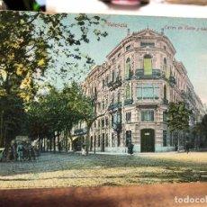 Postales: POSTAL VALENCIA CALLES DE COLON Y LAURIA. Lote 128664083