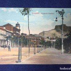 Postales: POSTAL ANTIGUA ALICANTE PARQUE DE CANALEJAS ED BAZAR ARCA DE NOÉ COLOREADA NO ESCRITA NI CIRCULADA. Lote 128866715