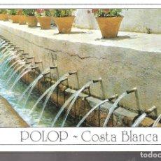 Postales: ELS CHORROS. POLOP DE LA MARINA. COSTA BLANCA. ALICANTE.. Lote 129433155