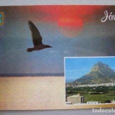 Postales: XABIA JAVEA, ESCUDO DE ORO Nº 86. Lote 129563019