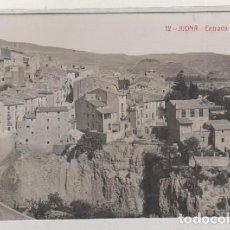 Postales: 12 JIJONA ENTRADA DE LA CIUDAD. ALICANTE. ANDRES FABERT. SIN CIRCULAR POSTAL FOTOGRÁFICA. . Lote 129706403