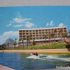 Postales: XABIA JAVEA PARADOR NACIONAL , ERNESTO SOLER Nº 31. Lote 130827096
