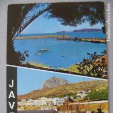 Postales: XABIA JAVEA 1965 , ERNESTO SOLER Nº 22. Lote 130826916